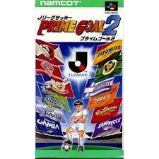Prime Goal 2 Super Famico...