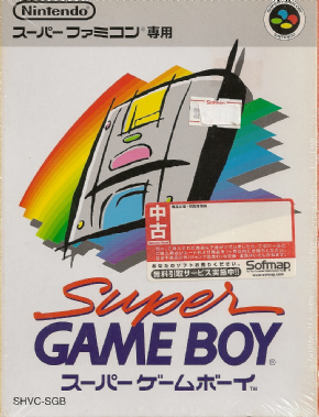 Super Game Boy Para Super...