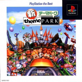 Theme Park (Seminovo) PS1