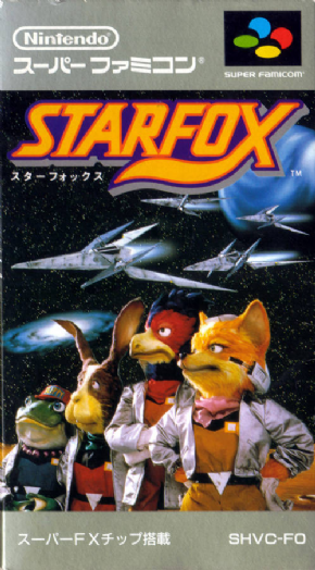 Star Fox Super Famicom -...