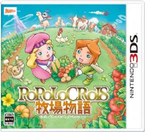 PoPoLoCrois Farm Story 3D...