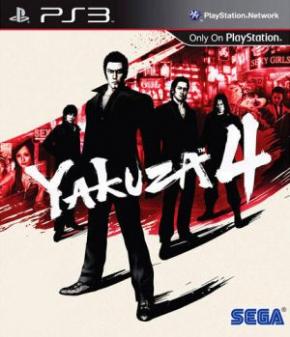 Yakuza 4 (Seminovo) PS3