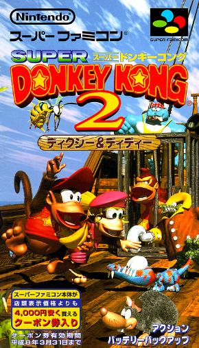 Super Donkey Kong 2 (Semi...