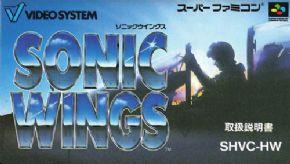 Sonic Wings (Seminovo) Su...