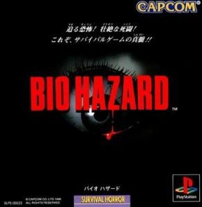 Bio Hazard (Seminovo) Ps1