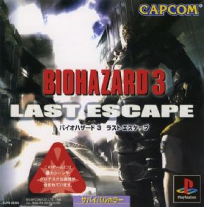 Foto Bio Hazard 3 Last Escape (Seminovo) Ps1