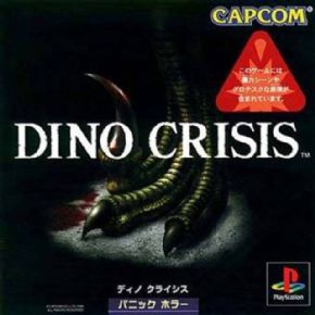 Dino Crisis (Seminovo) PS...
