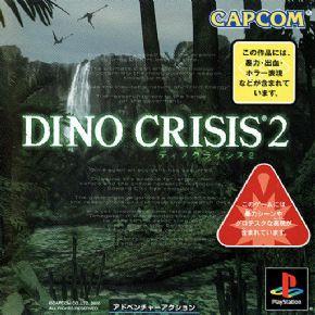 Dino Crisis 2 (Seminovo)...