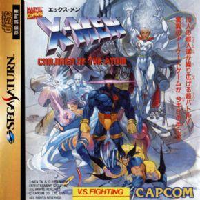 Foto X-Men Children of the Atom (Seminovo) Sega Saturn