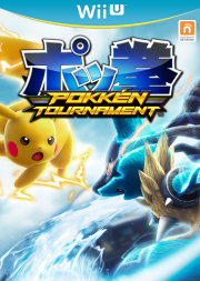 Pokken Tournament + Amiib...