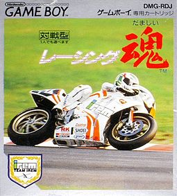 Racing Damashii JP (Semin...