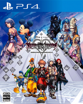 Kingdom Hearts HD 2.8 Fin...