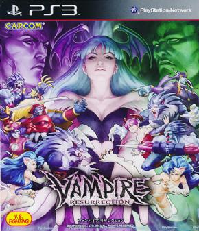Vampire Ressurection PS3