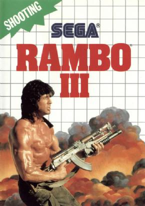 Foto Rambo III Master System - Seminovo