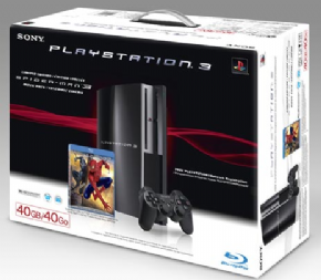 Sony Playstation 3 - 40GB...