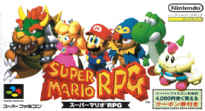 Super Mario RPG (Seminovo...