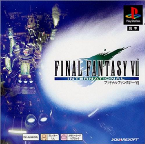 Final Fantasy VII Interna...