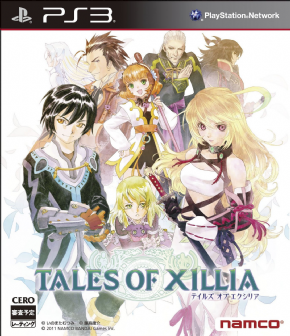 Tales of Xillia (Seminovo...