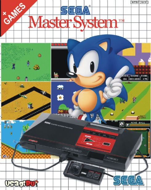 20 in 1 Master System - S...