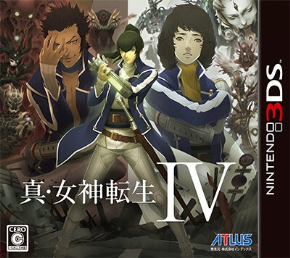 Shin Megami Tensei IV (Se...