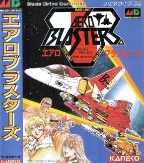 Aero Blaster (Seminovo) M...