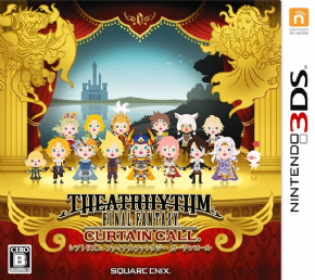 Theatrhythm Final Fantasy...