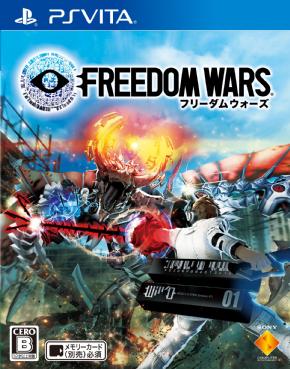 Foto Freedom Wars (Seminovo) PSVita