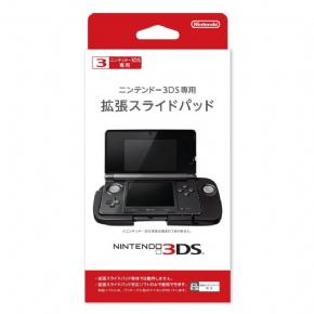 Circle Pad 3DS
