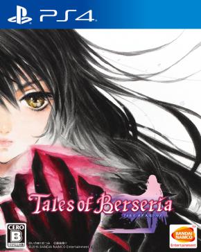 Tales of Berseria PS4 - S...