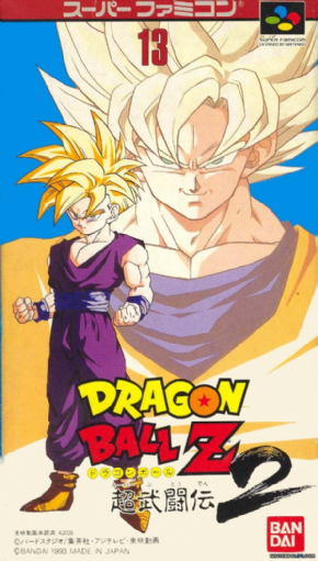 Dragon Ball Z 2 (Seminovo...
