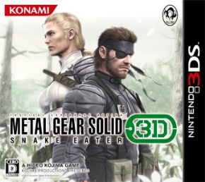 Metal Gear Solid 3D: Snak...