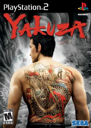 Yakuza (Seminovo) PS2