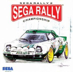 Sega Rally (Seminovo) Dre...