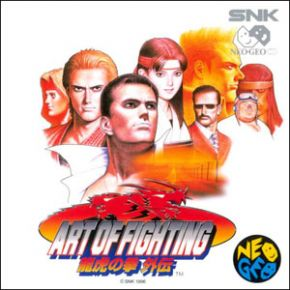 Art of Fighting 3 (Semino...