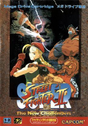 Super Street Fighter 2 Tu...