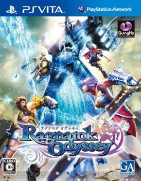 Ragnarok Odyssey PSVita