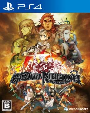 Grand Kingdom PS4