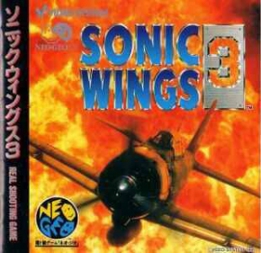Aero Fighters 3 (Seminovo...