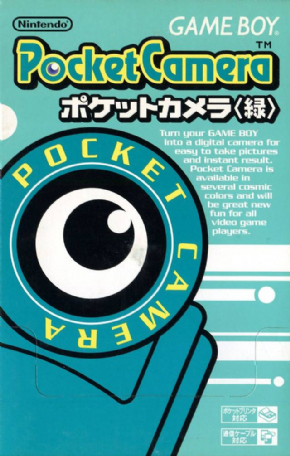 Foto Pocket Camera Game Boy Green  (Seminovo)