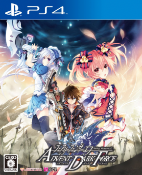 Fairy Fencer F: Advent Da...