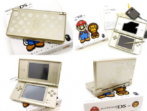 Nintendo DsLite Gold Bape...