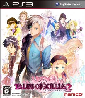 Foto Tales of Xillia 2 PS3
