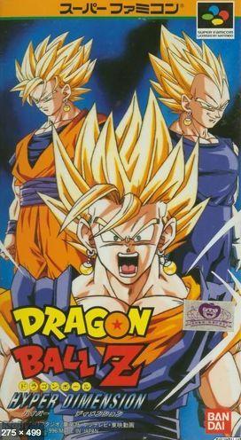 Dragon Ball Z (Seminovo)...