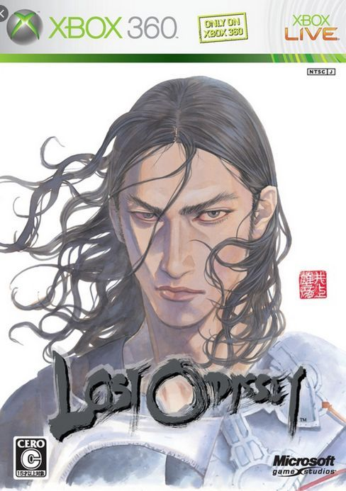Lost Odyssey Xbox 360 - S...