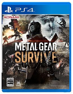 Foto Metal Gear Survive PS4