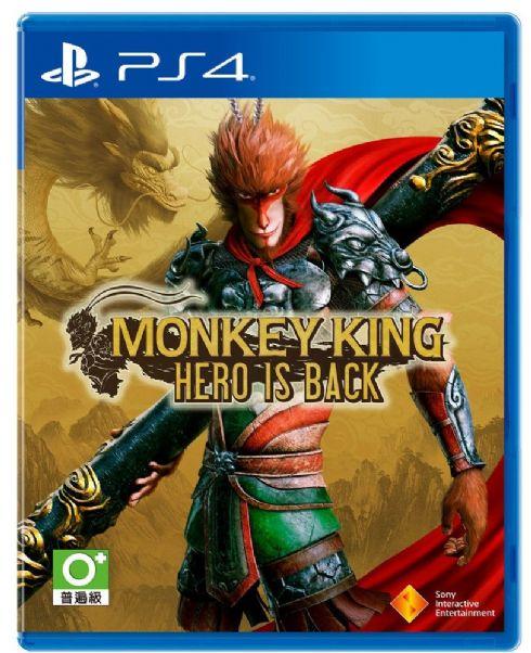 Foto Monkey King: Hero is Back Pré-Venda (29/10/2019) PS4