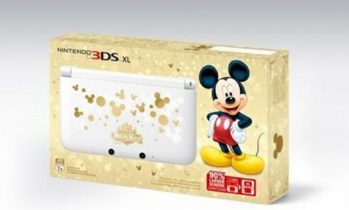 Foto Nintendo 3DS XL - Magical World Limited Edition  (Seminovo)