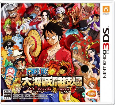 Foto One Piece Dai Kaizoku Colosseum 3DS - Seminovo