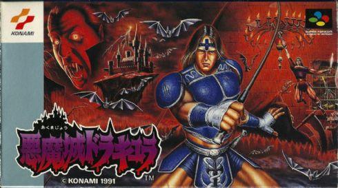 Super Castlevania IV Supe...