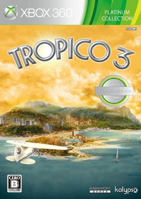 Foto Tropico 3 XBOX 360 - Seminovo